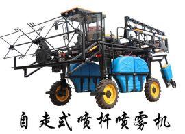 自走式喷杆喷雾机 玉米等高杆作物打药机 玉米打药车