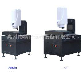 厂家直销QVP4030 高精度(全大理石结构)全自动影像测量仪