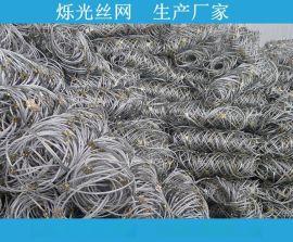 繩索護欄 山體邊坡綠化主動防護網 柔性鋼絲繩網