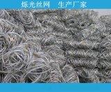 绳索护栏 山体边坡绿化主动防护网 柔性钢丝绳网