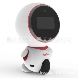 爱蹦机器人儿童视频智能监护安防ibotn智能跟随人脸识别危险预警