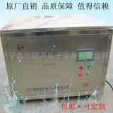 XC-290A全自动超声波清洗机 多功能清洗机