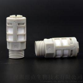 塑料消声器经典型消声器