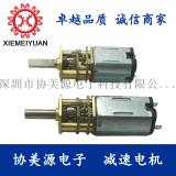 直流减速电机 GM12-N20VA