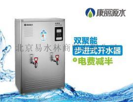 康麗源100人用商用鈦金開水器K90C