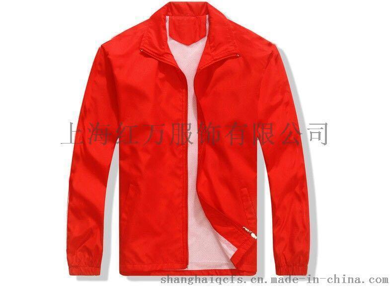 薄款 男女式 全系列夾克生產加工 定製