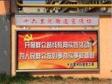 福州市社区挂墙式橱窗/学校液压掀开报栏