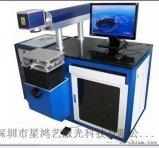 最便宜的激光打标机|最低价的半导体激光打标机