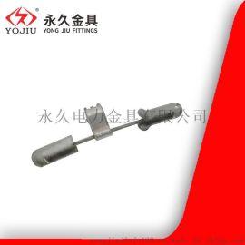 電力導線防護防震錘 FR-2防震錘