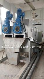 不锈钢叠螺式污泥脱水机生产厂家/重庆星宝