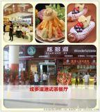 炫多滋港式茶餐廳加盟品種豐富輕鬆開店