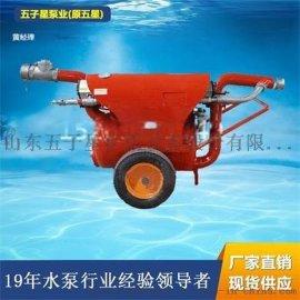 山东五星泵业直销QYF气动清淤泵 五子星供应大型离心泵型号规格价格大全