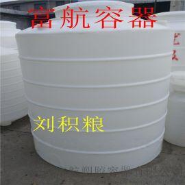 5吨塑料水箱有多大塑料大水箱5吨水箱多少钱
