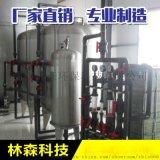 淄博林森除氟设备除氟设备专业厂家