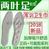 卫生巾鞋垫一次性军训鞋垫厂家直供
