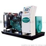 康明斯系列燃氣發電機組