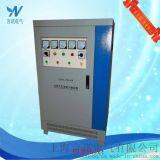 三相穩壓器、電力穩壓器、大功率穩壓器上海言諾