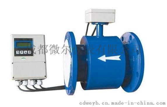成都微尔生产注水流量计,注水流量计厂家,注水流量计现货
