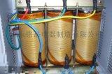 变频柜电抗器【西门子品牌】电抗器参数 电抗器型号