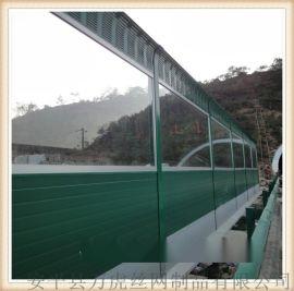 青海高速声屏障|隔音墙生产基地-声屏障设计图|高速声屏障厂家