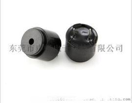 声畅无源12V2.0KHZ电磁式蜂鸣器