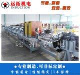專業爲鋼管熱處理廠家定製化生產感應退火爐/設備/生產線
