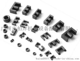 磁芯磨床皮带 磁芯磨床输送带 磁芯材料研磨皮带