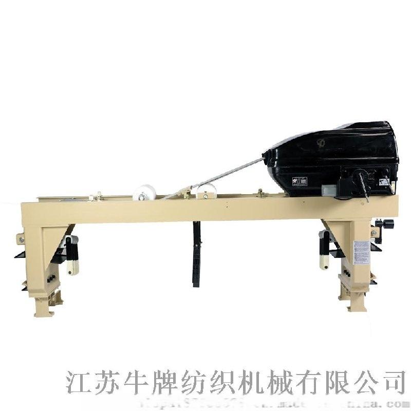 专业日发织机开口改造GD50机械多臂开口装置牛牌大龙头
