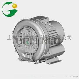 造纸厂用2RB310N-7AH06旋涡式鼓风机 铝合金材质2RB310N-7AH06格凌气环式真空泵