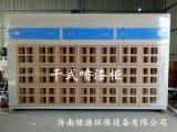 乾式噴漆櫃 乾式油漆處理器 漆霧紙殼過濾器