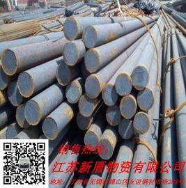圓鋼(材質Q235B)機械廠,加工廠