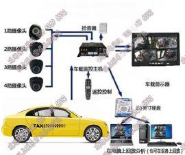 出租车视频终端设备_4G远程监控系统_车载录像机厂家