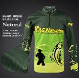 新款釣魚服冰絲防曬服吸溼排汗透氣戶外防蚊釣魚服套裝定製批發