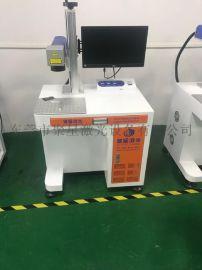 东莞大朗聚星塑料激光打标机五金金属激光镭雕机厂家