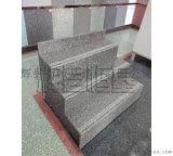 厂家直销楼梯踏步水磨石,恒基建材品质好价 低