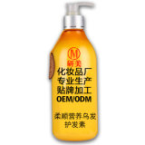 广州洗发水生产工厂滋养柔顺乌发护发素OEM贴牌加工