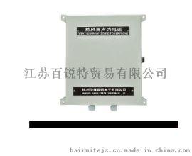 HSG-1F/6HSG-1F/12HSG-1F 防风雨式声力电话