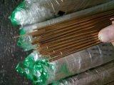 东莞现货C2600黄铜棒 无铅环保黄铜棒 进口黄铜棒