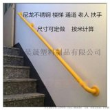 昊晟供应医用楼梯沿墙无障碍扶手 一字型不锈钢扶手