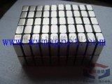 供应F50x20x10稀土钕铁硼磁铁,磁化水专用磁钢,N45高性能磁石