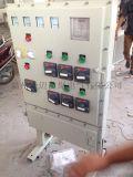 BXMD防爆變頻器控制櫃非標定做
