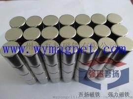 【厂家直销】¢10*10MM径向充磁稀土钕铁硼强力磁铁