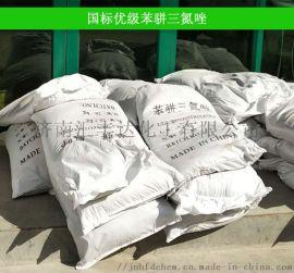 苯駢三氮唑 工業1, 2, 3-苯並  廠家直銷