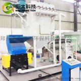 全自动干式铜米机废电线电缆回收设备厂家直销