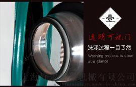15公斤水洗机规格参数, 25公斤水洗机型号报价, 35kg水洗机生产厂家