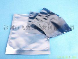深圳屏蔽袋包装电子防静电屏蔽袋银灰色透明防潮袋