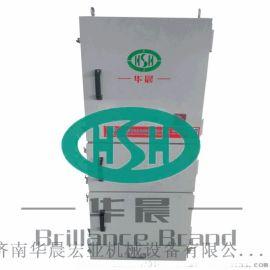 焊接烟尘净化器反吹式焊烟净化器可移动 双臂焊接