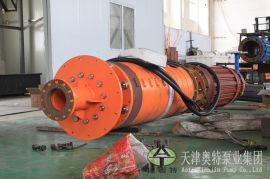 每小时450吨出水量矿坑排水潜水泵_矿用潜水泵