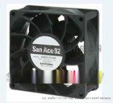 SanAce三洋散热风扇9GA0912P1H03