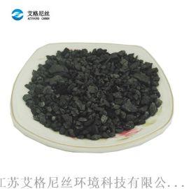 艾格尼丝活性炭 空气净化椰壳活性炭 现货直发